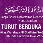 Turut Berduka Cita Atas Wafatnya Ibunda Presiden Joko Widodo